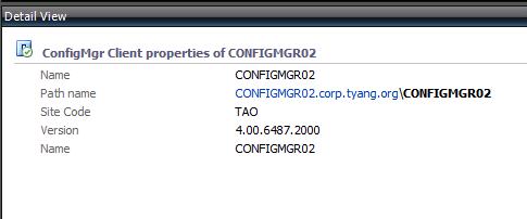 System Center Configuration Manager (SCCM) 2007 Client Management